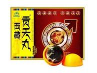 西藏贡天丸价格贵吗 多少钱一盒 效果怎么样