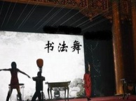 上海周边墨舞演出电光舞表演激光舞表演