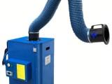 批发焊烟吸气臂 焊烟净化器 工业吸尘器