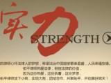 杭州資深離婚婚姻家庭律師法律咨詢
