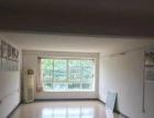 兰乔圣菲附近138平米带空调、3房2厅户型很实用