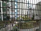 乐家房产 红旗门附近 湘泉花园,拎包入住
