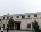 中原周边 须水工业园区 厂房 2000平米