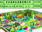 多乐星儿童主题乐园加盟 投资金额 5-10万元