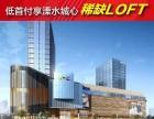 永阳 海乐城 3室 1厅 96平米 出售海乐城