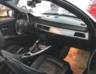 宝马 3系(进口) 2011款 325i 2.5 手自一体 敞篷