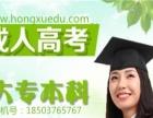 信阳市浉河区成人高考的考生都可以到信阳函授站报名