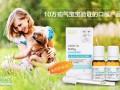 舒善菌:脐疝宝宝45天成功修复 临床记录