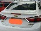 雪佛兰 科鲁兹 2015款 1.5L 自动豪华版超低首付 手续超