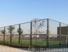 承接学校球场围网建设