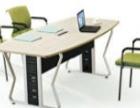 厂价直销厂家可订制办公桌|办公前台|会议桌办公沙发