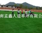 假草坪人工草皮楼顶幼儿园阳台绿植加密人造草坪仿真草坪地毯塑料