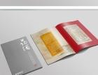 画册设计排版改版