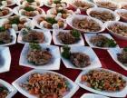 中山宝宝满月宴 中山寿宴 中山珠宝展览美食宴 盆菜