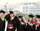 嘉定学历提升,高起专文凭,自考本科升职加薪