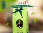 新林玉露蒸青绿茶加盟