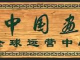 大中国画院:画家签约有哪些好处