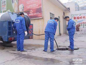 郑州市区60疏通下水道 马桶不通不收费