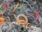 汉中哪里回收废铜电缆 汉中废铜电缆回收