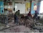 北京墙砖地砖拆除宣武区混凝土地面垫层拆除公司