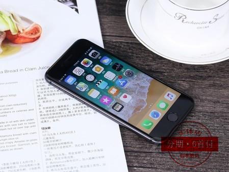 西宁苹果手机分期 实体店0首付 机型齐全