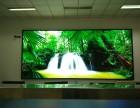 北京顺义区LED显示屏维修厂家