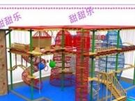 甜甜乐淘气堡免费加盟 儿童乐园新型智勇大闯关定做