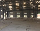 高新区2850方独立厂房出租