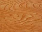 拜尔实木复合地板 拜尔实木复合地板诚邀加盟