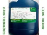 钢铁表面浸蚀剂镀前处理酸洗活化剂生产优质活化剂