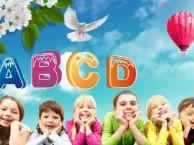 深圳零基础英语培训-博枫国际英语18年幼儿教学经验