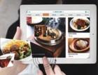微信扫码点餐系统,你对它了解多少呢?