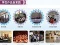 2014杭州职业中专技校 外地学生读四年制大专职校