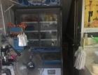 五星电器对面整洁路东头 商业街卖场 10平米