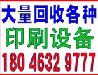 厦门岛外不锈钢回收多少钱一斤-回收电话:1804632977