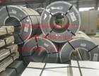 宝钢BS650MC酸洗价格