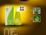 母婴护理用品 产后恢复产品 母婴橄榄油