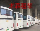 专业租车 上海就近派车 商务会展旅游婚车来电优惠