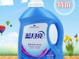 蓝月亮洗衣液3kg厂家直销