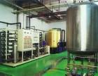 唐山水处理设备价格秦皇岛软化水处理设备价格唐山水处理设备厂家