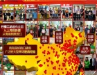 丽江饮品水吧店加盟 经营方式多样,适合个人创业