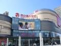大庆广告公司市区LED高速单立柱低价招商