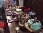 厦门朋友生日聚会可以去哪里举办