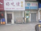 黄金地段凤阳二路 酒楼餐饮 摊位柜台这一排饭店生意 超好