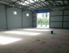 现有500平米彩钢结构库房出租