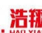 洛阳浩翔互联网页设计企业网站建设SEO优化培训!