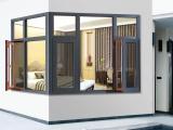 哪家公司鋁合金窗工藝比較好