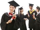 中国五冶大学招生