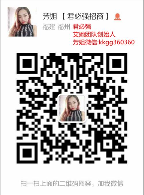 微信图片_20171002170414_副本.png