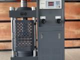 出售二手钢筋拉力试验机 压力试验机 冲击试验机